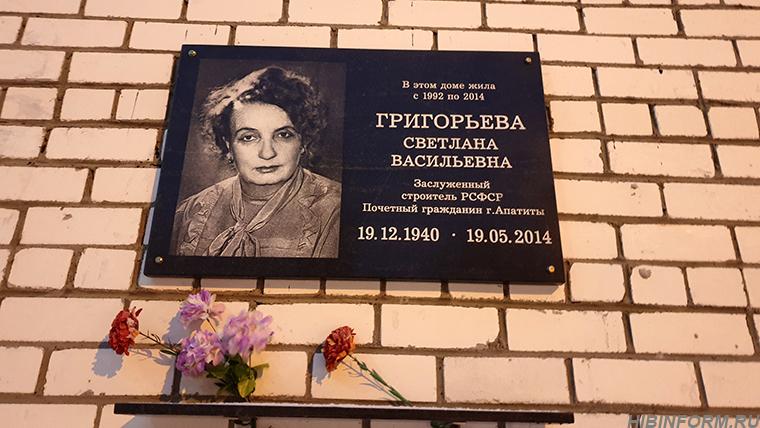 Дух почётного жителя Апатитов забирает соседей на тот свет, уверены в доме №6 по улице Победы