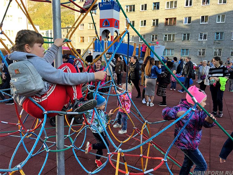 В Кировске открыли детскую площадку