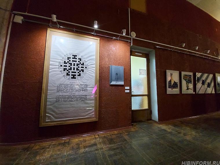 Андрей Малахов открыл в Апатитах выставку «В холодном климате, с любовью»