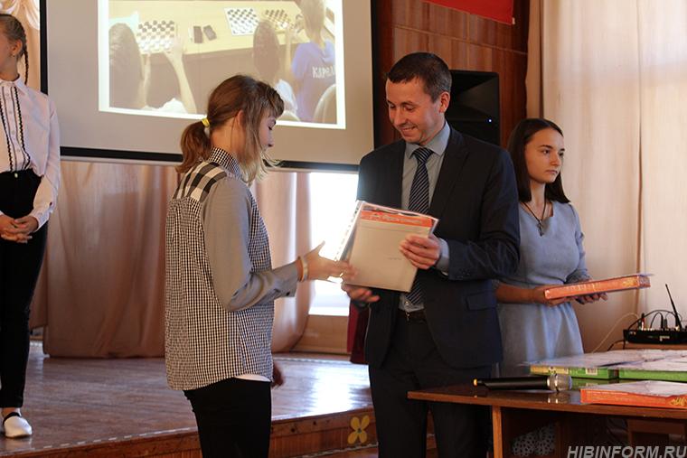 Команда апатитских школьников заняла 11-е место на президентских спортивных играх