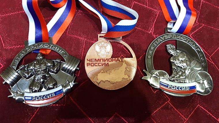 Житель Апатитов вошёл в тройку сильнейших пауэрлифтеров страны