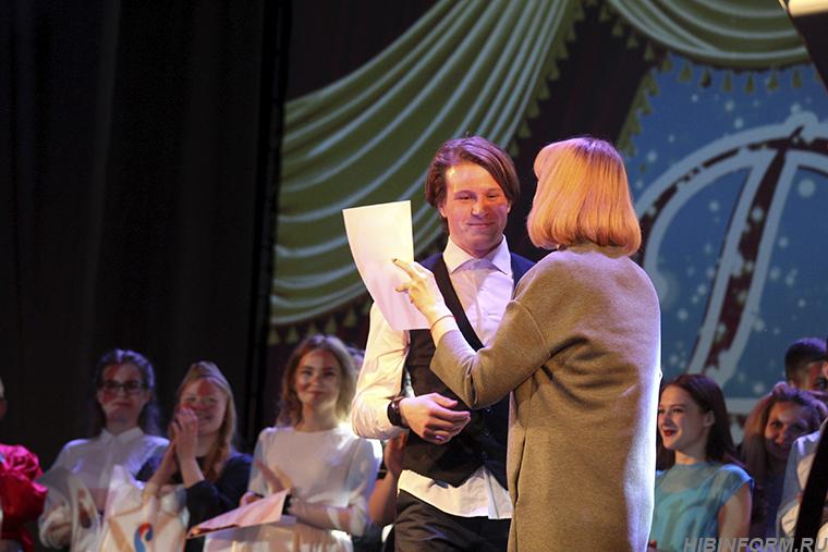 Два Гран-при за студенческие таланты